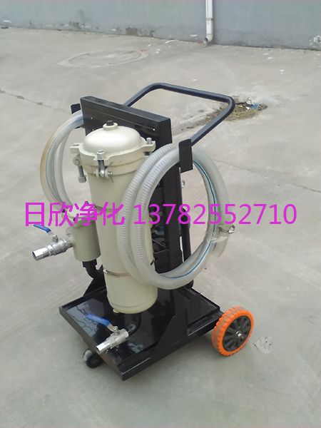 滤芯液压油小型滤油车LYC-A63