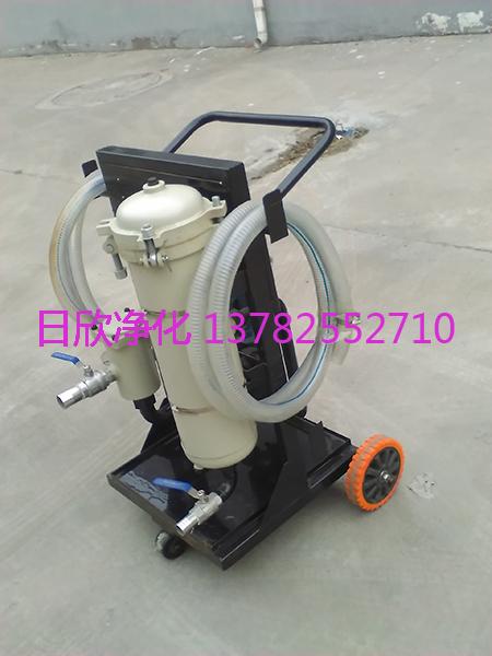 煤油LYC-A100滤油机厂家增强小型滤油车过滤