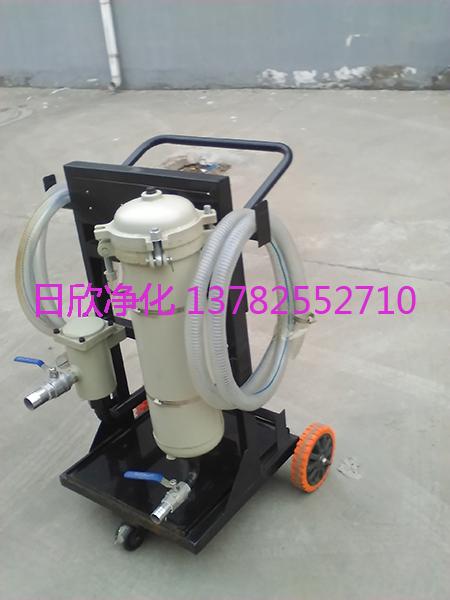 便移式滤油机LYC-A100高品质滤油机厂家润滑油