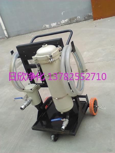 便移式过滤机净化设备汽轮机油高档LYC-A150