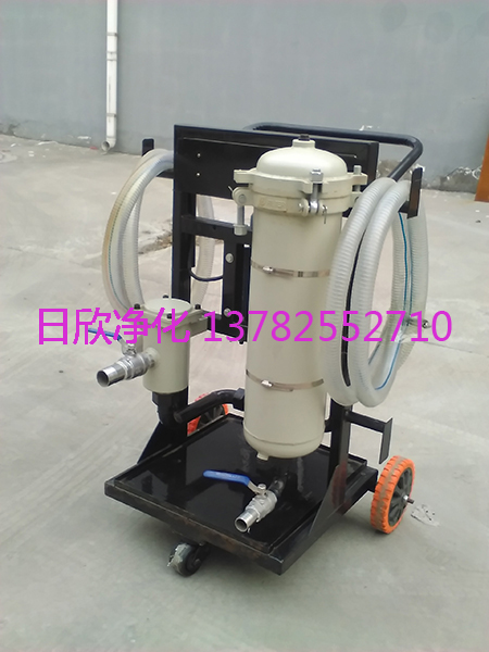 实用煤油LYC-A100日欣净化手推式滤油机滤油机厂家