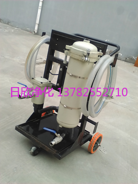 小型滤油车滤油机厂家增强煤油过滤LYC-A100
