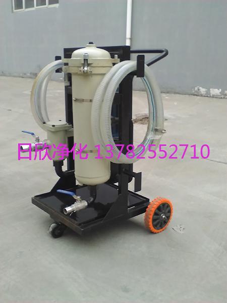 实用LYC-A50柴油滤芯滤油机厂家便移式滤油车