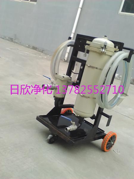 过滤工业齿轮油高配便移式滤油车LYC-A63