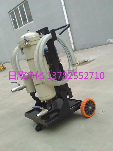小型滤油车过滤增强煤油滤油机厂家LYC-A100