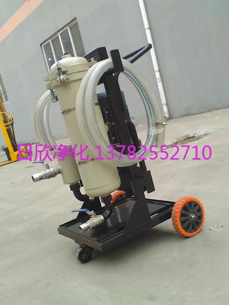 高档手推式滤油机LYC-A25液压油滤油机厂家日欣净化