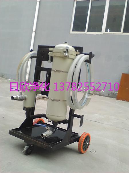 工业齿轮油滤油机厂家LYC-A50小型净油机高粘度油日欣净化