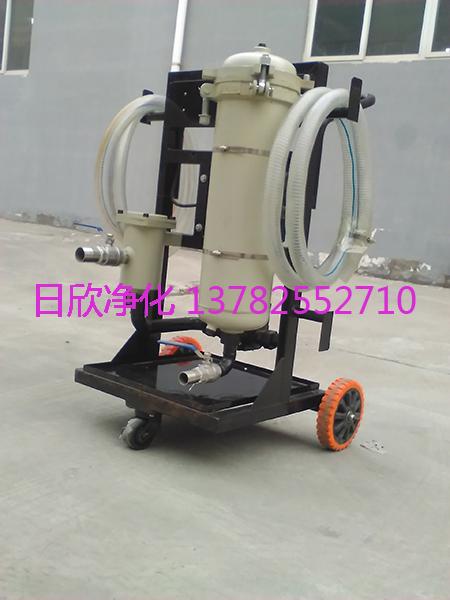 高粘度抗磨液压油LYC-A50小型净油车净化设备
