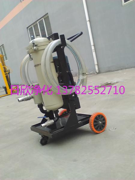 日欣净化LYC-A高配置齿轮油手推车式滤油机