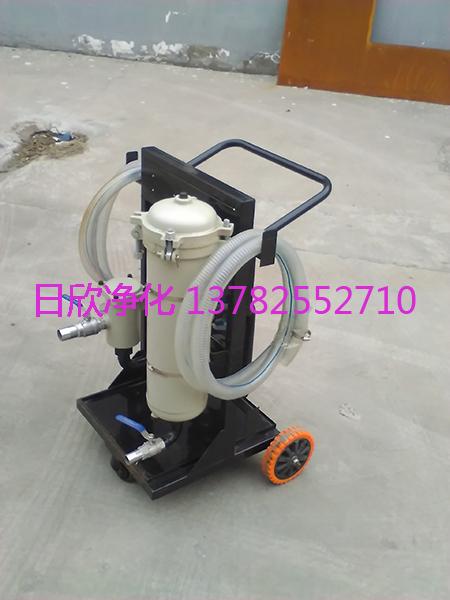 增强便移式滤油车净化LYC-A100液压油