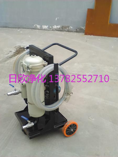 日欣净化LYC-A63机油手推式滤油车高配置滤油机厂家