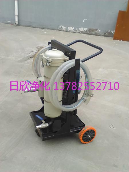 滤油机厂家日欣净化LYC-A100煤油手推式滤油机实用