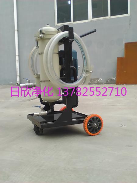 LYC-A40净化设备移动式滤油机齿轮油高粘度
