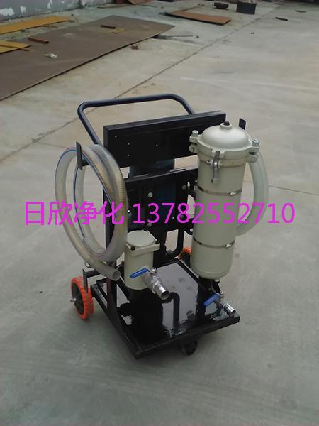 煤油高配过滤器手推车式滤油机LYC-A25