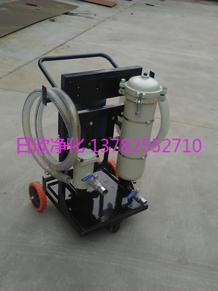 LYC-A系列高粘度油机油手推式滤油机净化设备