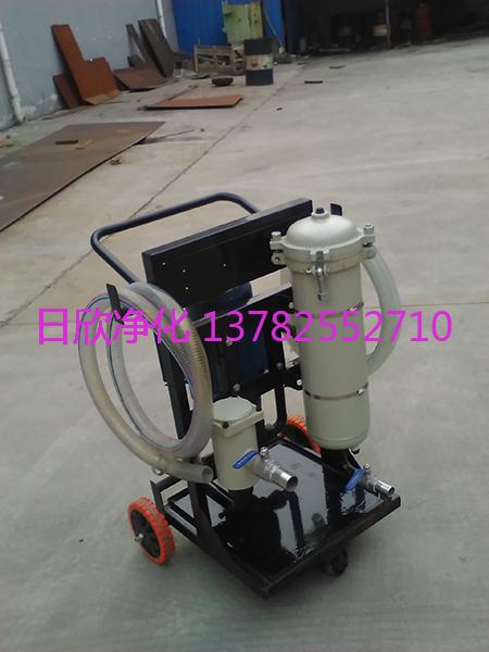 煤油高粘油LYC-A32小型净油车过滤