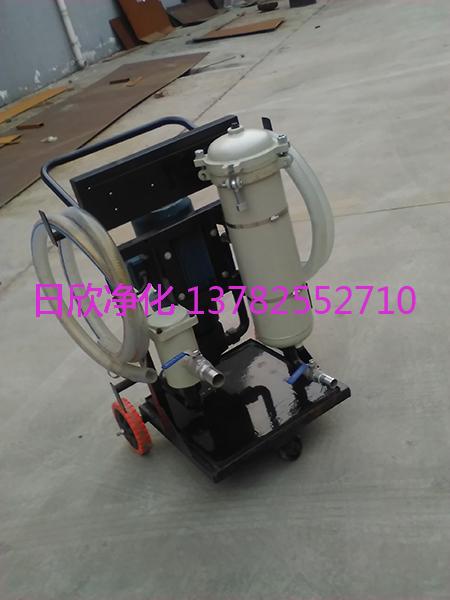 净化设备小型滤油车汽轮机油高粘油LYC-A50