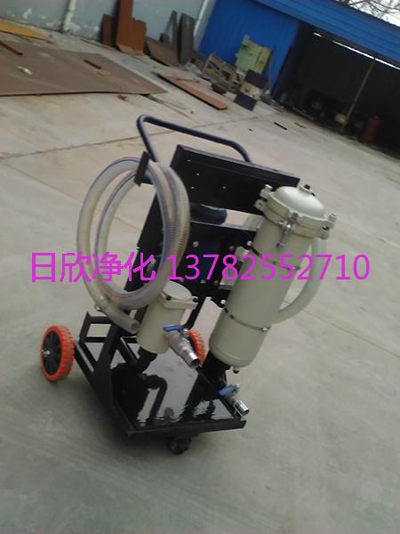 过滤器厂家小型净油机优质润滑油LYC-A100