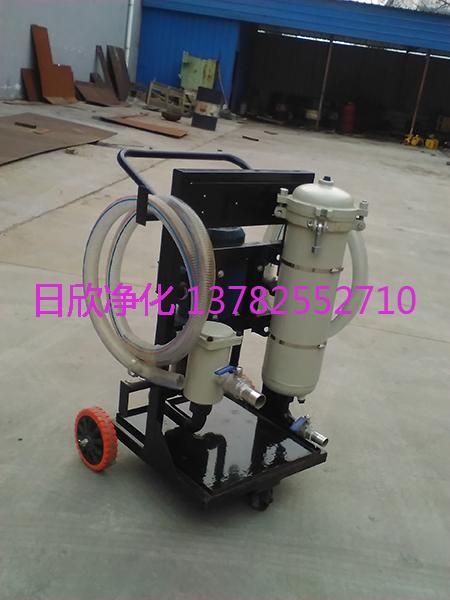 润滑油便移式滤油机净化高级LYC-A40