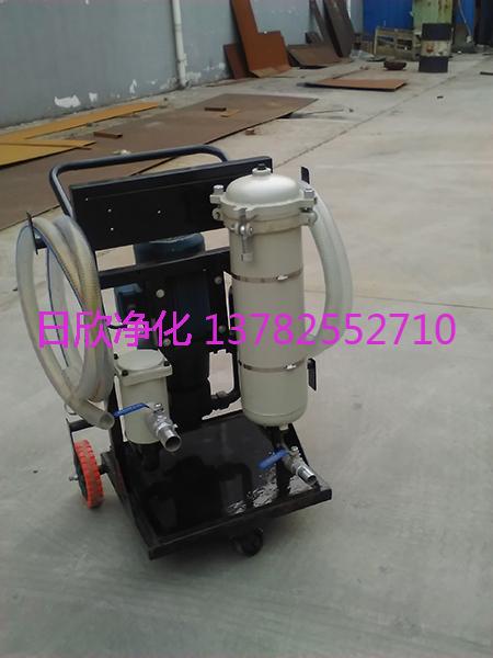 小型净油机LYC-A系列汽轮机油高质量日欣净化滤油机厂家