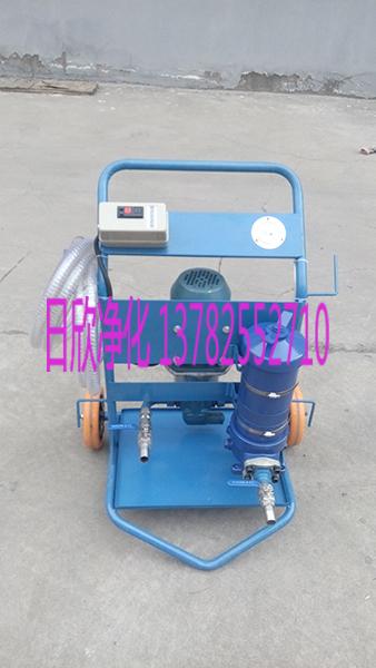 LYC-A150过滤移动式滤油车抗磨液压油高粘度