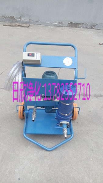 LYC-A100移动式滤油机过滤器抗磨液压油优质