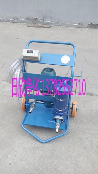 实用滤油机柴油LYC-A100便移式过滤机
