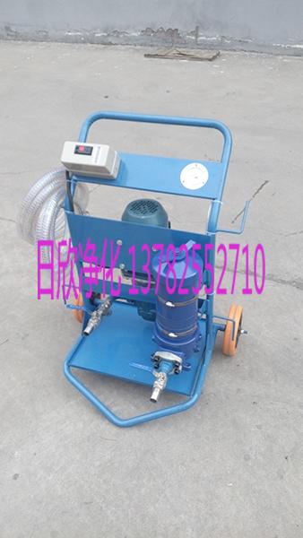 手推式滤油机机油净化设备LYC-A系列高粘度油