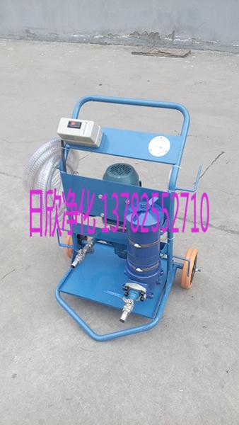 便移式滤油机LYC-A25高粘度齿轮油滤油机