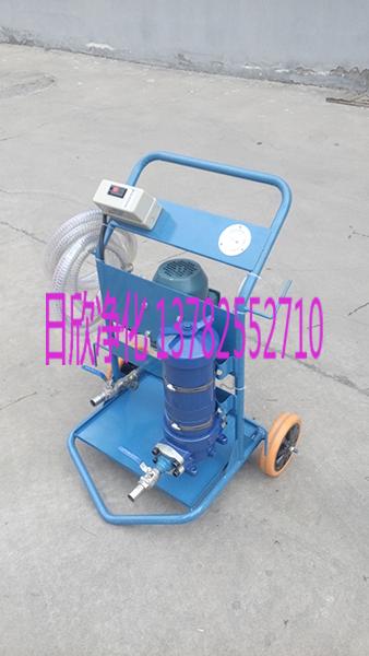 LYC-A机油手推车式滤油机滤油机滤油机厂家增强