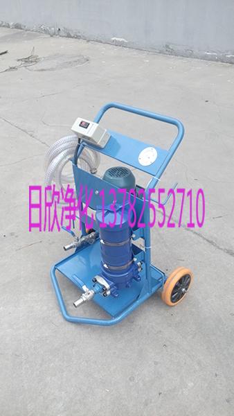 工业齿轮油手推式滤油车LYC-A100不锈钢