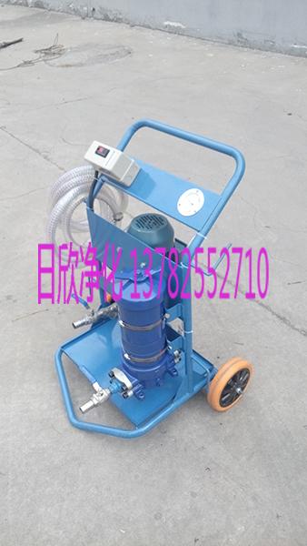 抗磨液压油LYC-A50高粘度净化设备小型净油车