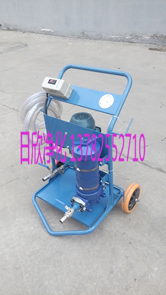 手推式滤油车滤油机优质LYC-A150机油
