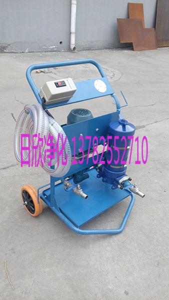 LYC-A高配置净化滤油机厂家抗磨液压油小型滤油车