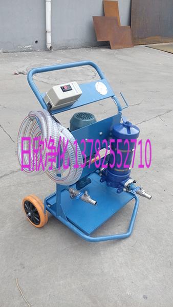 小型过滤机LYC-A100煤油实用净化设备