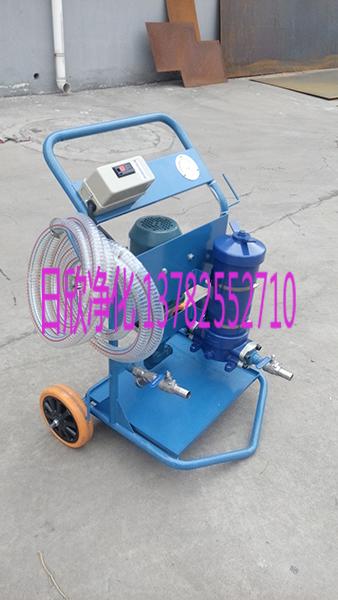 高级移动式滤油车过滤器汽轮机油LYC-A25