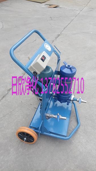 LYC-A63小型滤油车滤芯液压油