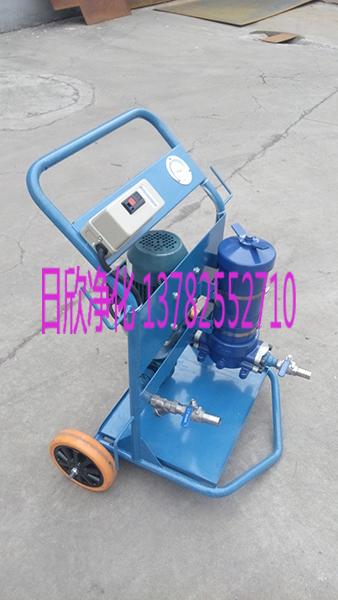 滤油机厂家高级LYC-A齿轮油手推式滤油机