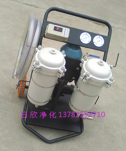 煤油LYC-B系列实用日欣净化高精度滤油机