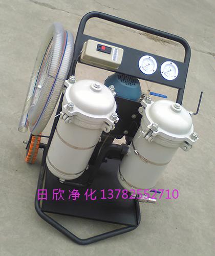 高档高精度滤油机液压油过滤器LYC-B50