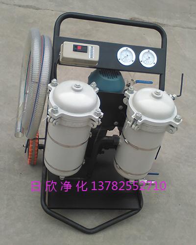 高粘度小型净油机LYC-B100滤油机厂家液压油