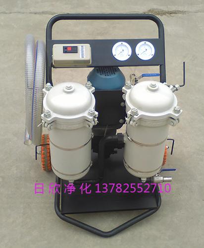 LYC-B50日欣净化小型过滤机不锈钢滤油机厂家液压油