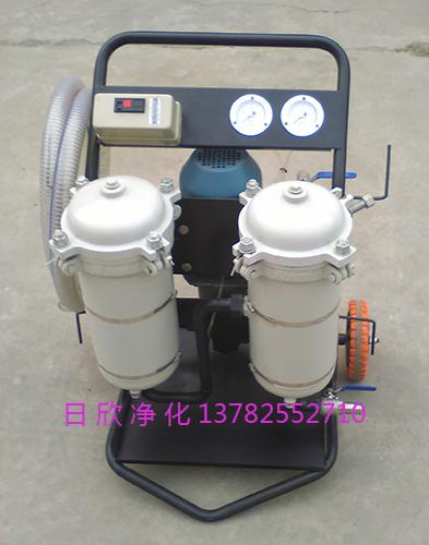 日欣净化煤油高精度滤油车LYC-B32滤油机厂家耐用