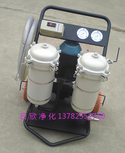 过滤器LYC-B50高配置机油小型过滤机