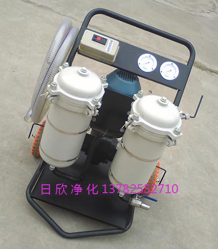 日欣净化高质量LYC-B系列液压油滤油机厂家高精度滤油车