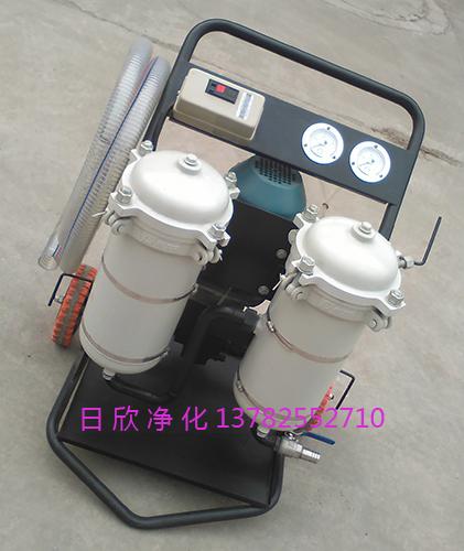 机油高粘度油LYC-B100滤油机小型滤油车