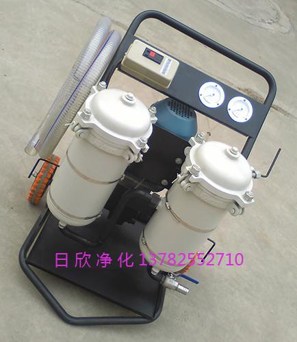 过滤小型净油机高档齿轮油LYC-B40