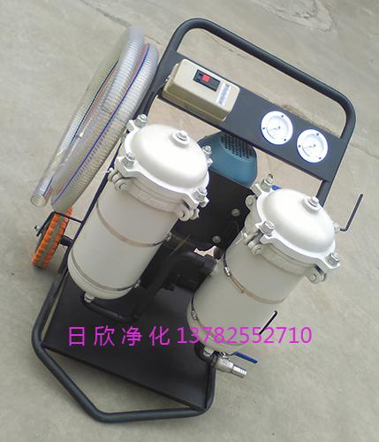 LYC-B高精度净油车润滑油滤芯厂家高档