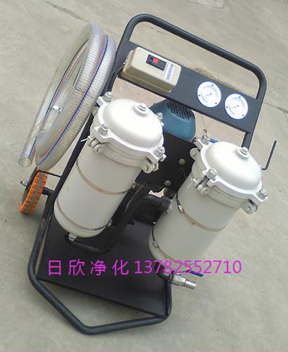 高精度滤油机实用过滤器液压油滤油机厂家LYC-B150