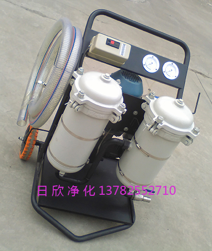 LYC-B100滤油机厂家高精度滤油机高配工业齿轮油